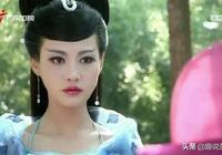 活佛濟公中藍衣美女有7位:狐妖白靈、兔精白雪、宮主冰心誰最美