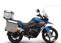 1萬5左右的250拉力摩托車水冷帶ABS的有哪些推薦?