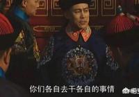 《雍正王朝》中,太子胤礽爛泥扶不上牆,那麼真實歷史上胤礽是個什麼樣的人?
