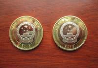 最近紀念幣都什麼價了?6月上旬紀念幣最新價格!
