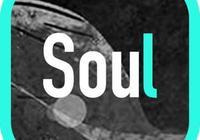 比陌陌還厲害的社交神器—soul
