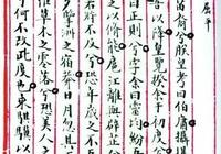 毛澤東25歲時詩惜屈原、賈誼:年少崢嶸屈賈才