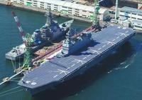 日本的出雲級直升機航母真實排水量到底是多少?