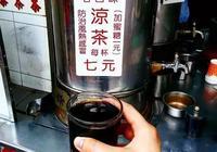香港人為什麼對涼茶情有獨鍾?