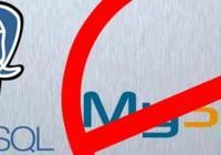 為什麼支持PostgreSQL而不是MariaDB/MySQL