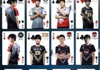 lol玩家用撲克牌展示lpl選手實力,IG差一張王炸,你認可嗎?