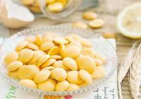 蛋黃溶豆豆的做法