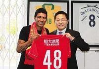 破紀錄!恆大狂賺2億創中國足球新歷史!中超第一豪門當之無愧!