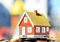 朋友說現在買房,貸款時間拉長,以後工資會漲,還款會輕鬆,因為還款金額不變,可行嗎?