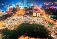 """江蘇這座城市入圍""""二線城市"""",不是南通,常州,鹽城和宿遷落榜"""