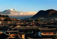 什麼是麗江古城?