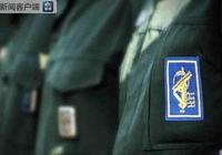 伊朗官員:若美國將伊朗革命衛隊列為恐怖組織 伊朗將以牙還牙