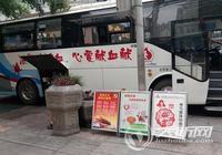 瀘州市民積極投入無償獻血 傳播社會正能量