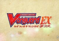 卡牌對戰遊戲《卡片戰鬥先導者EX》最新宣傳片公佈!
