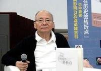 袁偉時:莫名其妙的文化優越論