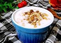 美食營養早餐粥系列:酸奶水果麥片粥做法推薦