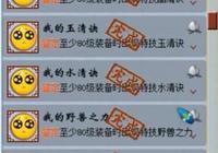 夢幻西遊:不得了!幫戰中土豪以一己之力抵擋68人,戰鬥異常激烈