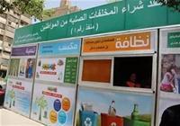 埃及兩名議員要求埃及內閣取消廢品收購亭計劃