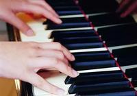 中國音樂學院,音樂藝術家研究院2017江西考區音樂考級簡章