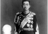 國內歷史愛好者是如何評價昭和天皇的?