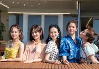 《妻子的浪漫旅行3》發佈海報,謝娜還是團長,夫妻嘉賓引起熱議