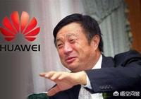 如果國家強力支持華為,華為自己研發的芯片和系統可佔領中國市場和世界市場嗎?