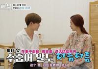 韓綜:陳華拜訪韓國岳母,卻幫忙下廚,韓國明星:韓國男人都坐著