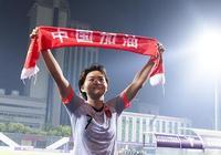 女足四國賽中國女足奪冠