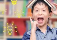 這些能訓練孩子超群記憶力的遊戲,你知道幾個?快和孩子玩起來!