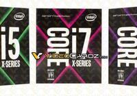 Intel Core i9處理器價格完全曝光:售價腰斬