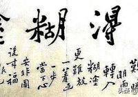 """鄭板橋:學習書法不是要求把字寫得像,關鍵是要看""""性靈""""如何"""