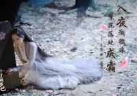 韓國Naver搜索前十中國電視劇,趙麗穎奪冠,楊冪17年電視劇入圍
