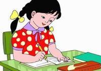 當一個學生在老師眼中根本不存在時,那才是孩子和家長最大的悲劇。家長朋友們說是嗎?