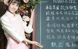 鄭合惠子,《名偵探狄仁傑》中調皮可愛的白潔,清新動人