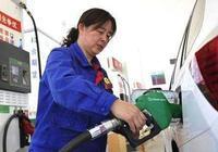 95號油和92號油差距多大加油站員工說漏嘴,車主明白了