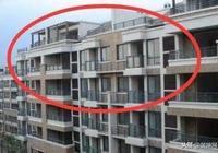 買房:別以為樓層越高也好,到底選擇哪幾個樓層才適合自己的?