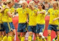 德國女足vs瑞典女足 瑞典女足無所畏懼