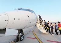 4月1日,長治首次開通西安—長治—大連航線