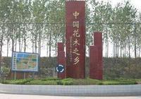 """這個縣是江蘇人口最多的縣,被稱為""""中國花木之鄉、江淮明珠""""!"""
