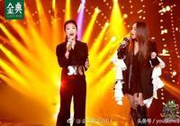 如何評價《歌手》總決賽各位歌手的表現和排名?這季歌手你喜歡嗎