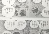 海賊王939話:炸裂!戰桃丸是戰國的親兒子?凱多被尾田弱化了!