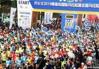 君樂寶2019秦皇島國際馬拉松激情開跑