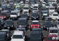 如果中國人人都有汽車了,道路會不會哪裡都堵?