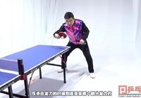 乒乓球教學:反手撥球發力核心在這裡,肘關節配合手臂是關鍵