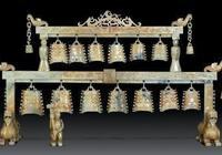 博物館館長買了14件假編鐘,當找到古墓後所有人卻都歎服了