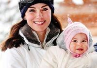 夏洛特不僅像英國女王,更像母親凱特王妃,這神態簡直就是翻版!