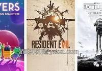 5月2-8日Xbox金會員+CAPCOM促銷《生化危機》全系列《喪屍圍城1&2》全系列《鬼泣》等優惠