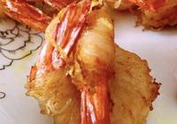 千絲萬縷黃金蝦超簡單好吃極了