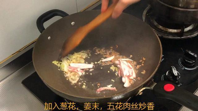 蘿蔔這種特殊做法,花了2年研究,我家頓頓吃不膩,拿肉都不換