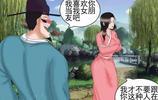 搞笑漫畫:老杜祈求愛神幫他追女神,追到後反而後悔了,氣人不